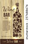 wine menu on wood texture | Shutterstock .eps vector #257688676