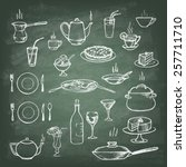 set of hand drawn cookware on... | Shutterstock .eps vector #257711710