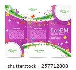 tri fold brochure template   Shutterstock .eps vector #257712808