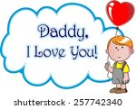 happy father's day | Shutterstock .eps vector #257742340