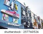 london  uk    april 17  2014 ... | Shutterstock . vector #257760526