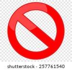 vector blank ban  | Shutterstock .eps vector #257761540