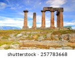 ancient columns of the apollo's ... | Shutterstock . vector #257783668