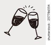 doodle cheers | Shutterstock .eps vector #257786554