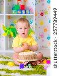 portrait of a cute little child ... | Shutterstock . vector #257789449