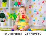 joyful kid boy on birthday... | Shutterstock . vector #257789560