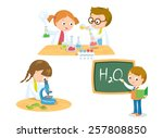 science for children  | Shutterstock .eps vector #257808850