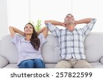 thoughtful happy couple with...   Shutterstock . vector #257822599