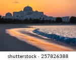 new presidential palace at... | Shutterstock . vector #257826388