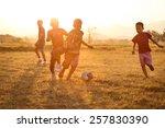 tak  thailand   march 4  2015... | Shutterstock . vector #257830390