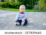 little baby in the park in... | Shutterstock . vector #257839660