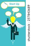 vector happy lamp head... | Shutterstock .eps vector #257843689