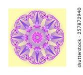 mandala flower design. | Shutterstock .eps vector #257872940
