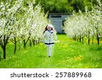 portrait of little pretty girl... | Shutterstock . vector #257889968
