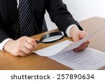 signing papers. lawyer  realtor ... | Shutterstock . vector #257890634