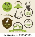 hunting label | Shutterstock .eps vector #257945573