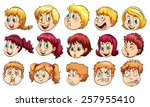 Group Of Human Heads With...