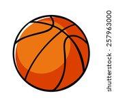 doodle illustration of a basket ... | Shutterstock .eps vector #257963000