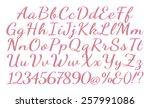 3d light pink alphabets with... | Shutterstock . vector #257991086