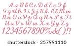3d light pink alphabets with... | Shutterstock . vector #257991110