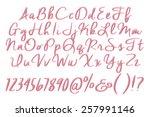 3d light pink alphabets with... | Shutterstock . vector #257991146