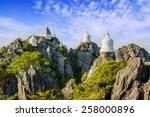 Wat Prajomklao Rachanusorn...