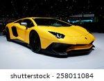 Постер, плакат: Lamborghini Aventador LP 750 4
