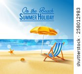 on the beach | Shutterstock .eps vector #258012983