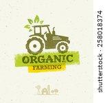 Organic Farming Eco Tractor...