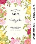 vintage vector frame. garden... | Shutterstock .eps vector #258028376