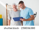 senior man with coach looking...   Shutterstock . vector #258036380