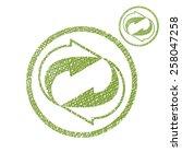 loop arrows conceptual symbol...