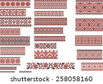 set of ukrainian ethnic... | Shutterstock .eps vector #258058160