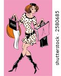 shopping woman | Shutterstock .eps vector #2580685