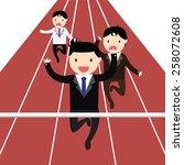 businessman winner of economy... | Shutterstock .eps vector #258072608