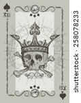 skull and bones | Shutterstock .eps vector #258078233