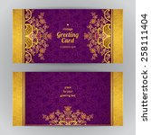 vintage ornate cards in...   Shutterstock .eps vector #258111404