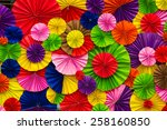 Background Of Colorful Paper...