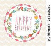happy birthday design  vector... | Shutterstock .eps vector #258168260
