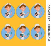 set of avatars nurse. vector | Shutterstock .eps vector #258169310