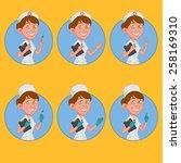 set of avatars nurse. vector | Shutterstock .eps vector #258169310