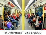 blurred city people lifestyle... | Shutterstock . vector #258170030
