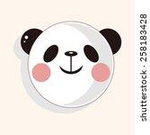 animal cartoon theme elements | Shutterstock .eps vector #258183428