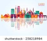 Cairo Detailed Skyline. Vector...