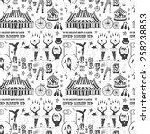 seamless circus pattern | Shutterstock .eps vector #258238853