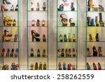 bangkok  thailand   november 19 ... | Shutterstock . vector #258262559