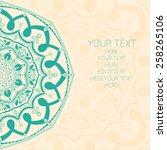 floral ornament vector...   Shutterstock .eps vector #258265106