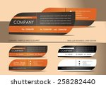 leaf mini business card design... | Shutterstock .eps vector #258282440