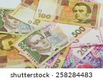 ukrainian currency | Shutterstock . vector #258284483