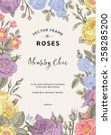 vintage vector frame. garden... | Shutterstock .eps vector #258285200